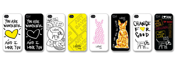 SmartCover for iPhone4 【iPhone4専用】